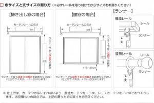 size_p1