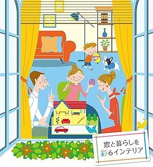 s-s-japantex2014