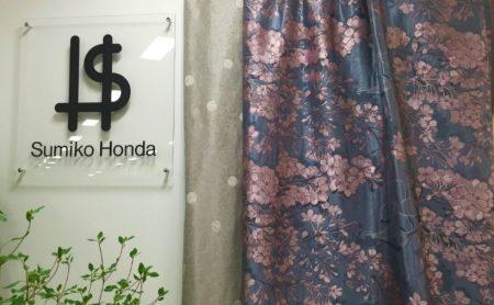 川島織物セルコン Sumiko Honda