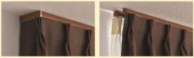 リターン縫製 遮熱カーテン サイドカバー