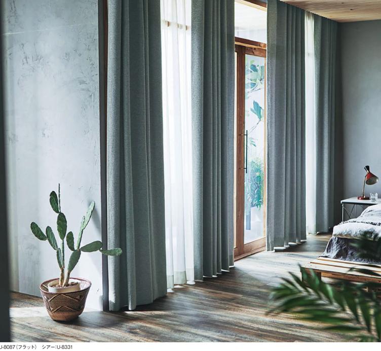 シンプル カーテン 水色