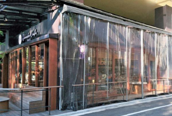 TOSO ビニールカーテン 感染防止 店舗