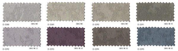 ドレープ カーテン 遮光 カラー